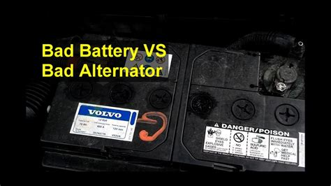 Bad Battery or Bad Alternator, how to tell the difference