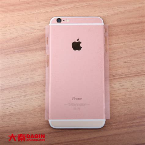 How to make iPhone 6S plus rose gold skins stickers